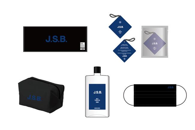 「J.S.B.」オリジナルグッズ(プレミアムプラン)