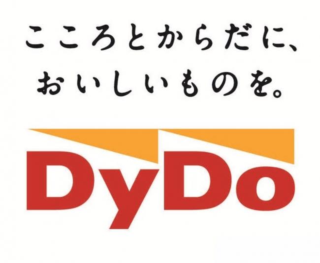 特別協賛:ダイドードリンコ株式会社