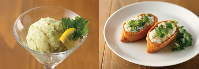 (左)レモンとヨーグルトのパクチーアイス(350円) (右)パク・イナリ(400円)