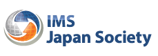 株式会社Giftedは起業5年目にして第4回 IMS Japan 賞審査員奨励賞賞を受賞した。受賞が決まった時、従業員総出で喜びを分かち合った。