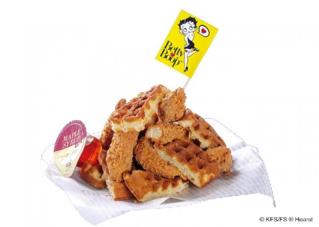 Betty Boop(TM)「ワッフルからあげ」690円(税別)