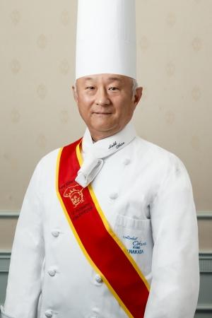 ホテルオークラ神戸 総料理長 中田 肇