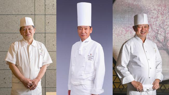 左より:日本料理 総料理長 澤内 恭、フランス料理 総料理長 池田 順之、中国料理 総料理長 陳 龍誠