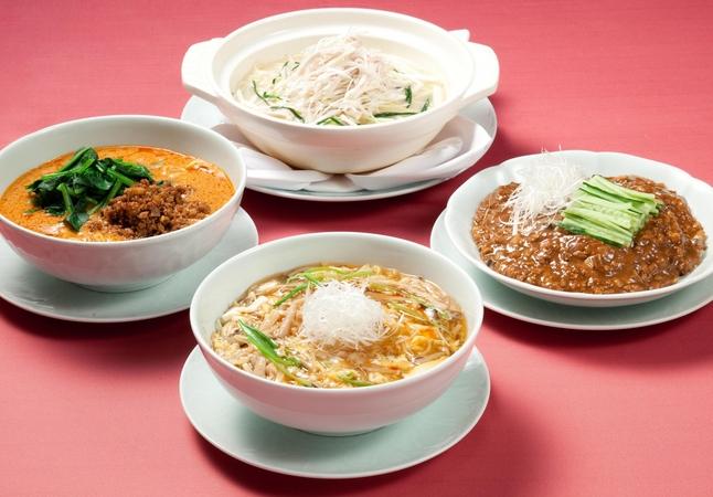 中国料理 桃花林 | レストラン・バー | 【公式】オー …