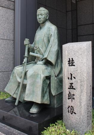 京都ホテルオークラの敷地内に立つ桂小五郎像