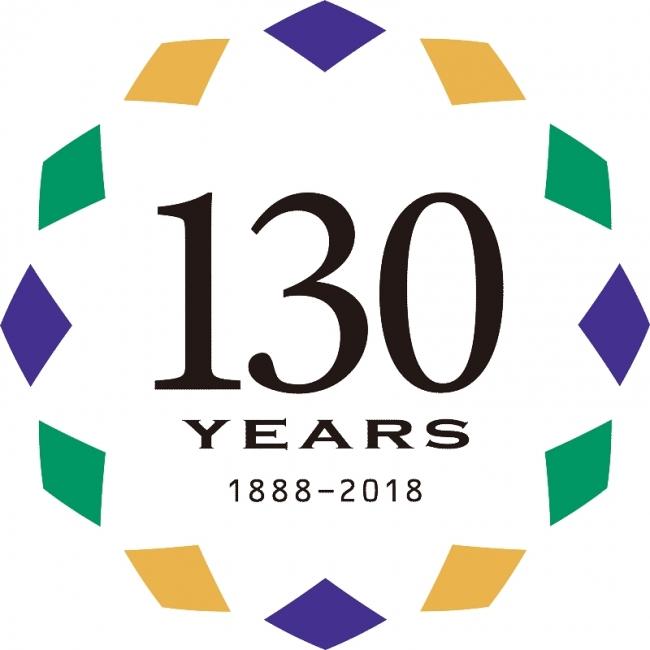 <京都ホテルオークラ>創業130周年ロゴマーク