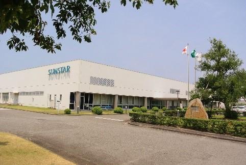 サンスター徳島工場