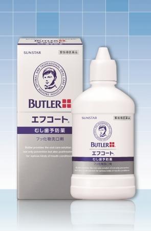 日本初 OTC医薬品のむし歯予防薬フッ化物洗口剤『エフコート』新発売