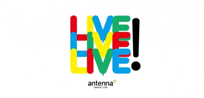 antenna* LIVE!LIVE!LIVE!