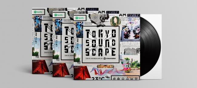 来場者限定プレゼント「TOKYO SOUNDSCAPE」オリジナルレコードジャケット