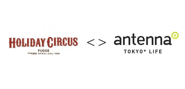 HOLIDAY CIRCUS <> antenna*
