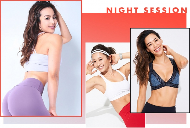 Women's Health「FIT NIGHT OUT」