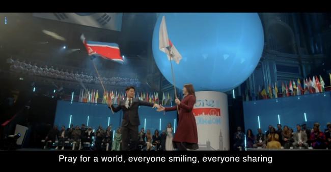 【OYW】2019年 ロンドン大会にて 北朝鮮と韓国代表