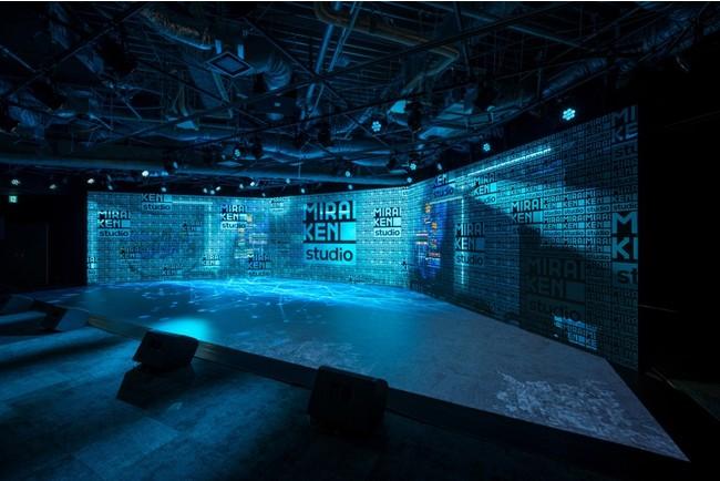 「MIRAIKEN studio」イメージ