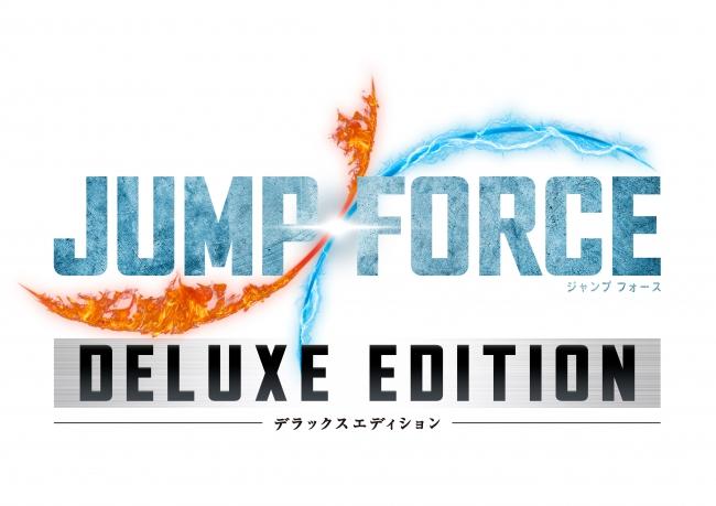 フォース switch ジャンプ
