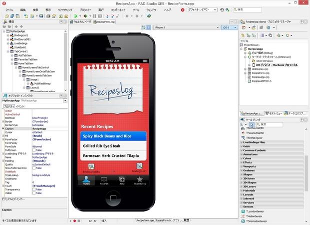 エンバカデロ、C++Builder XE5で新たにiOS向け開発をサポート ...