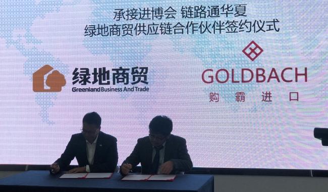 (左) 緑地商貿集団 副総経理 项豪杰氏        (右) ゴールドバッハ株式会社 代表取締役 和田太郎