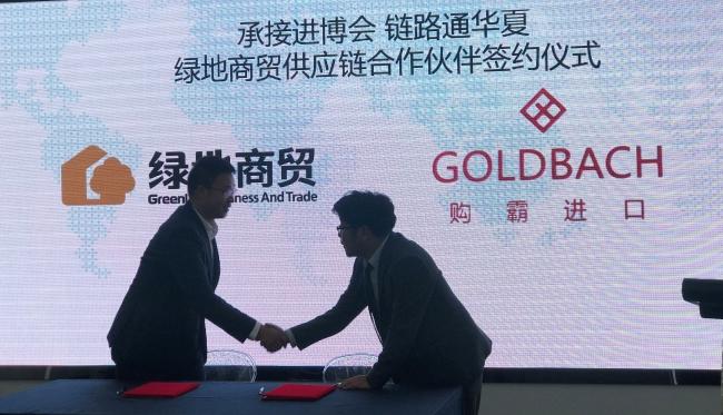 (左)緑地商贸集团 副総経理 项豪杰氏  (右)ゴールドバッハ株式会社 代表取締役 和田太郎