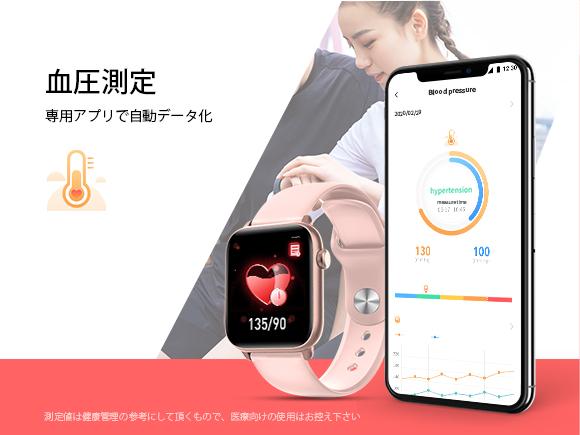 測れる アンドロイド 体温計 アプリ