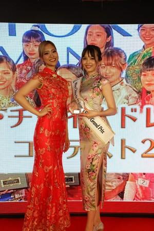 ミス・チャイナドレス2021グランプリ 高木千鶴