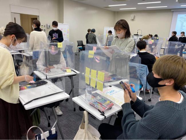 叡啓大学ソーシャルシステムデザイン入門の授業風景