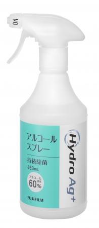 富士フイルム Hydro Ag⁺|アルコールスプレー(480mリットル)