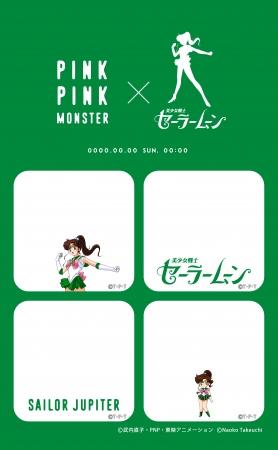 プリ機『PINKPINKMONSTER』×『美少女戦士セーラームーン』