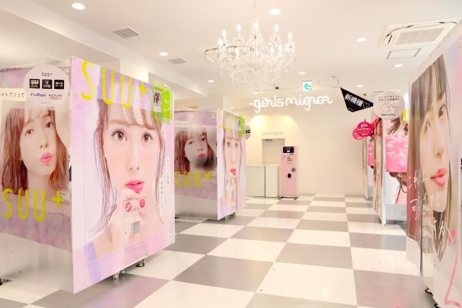 『girls mignon』三宮ゼロゲート店