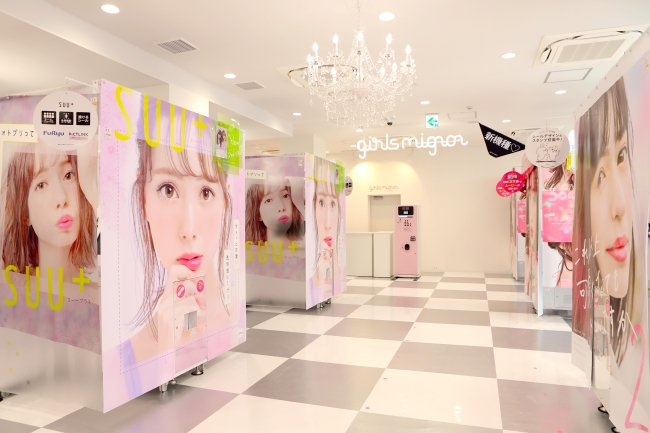 girls mignon三宮ゼロゲート店