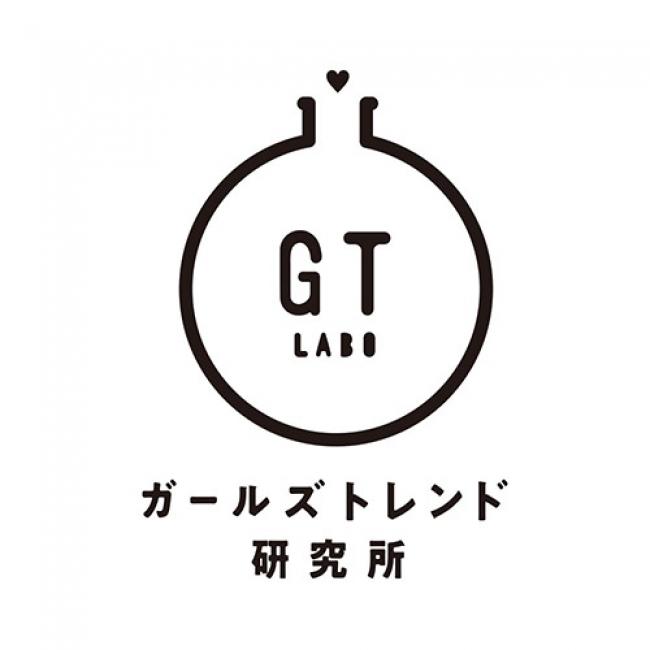 ガールズトレンド研究所ロゴ
