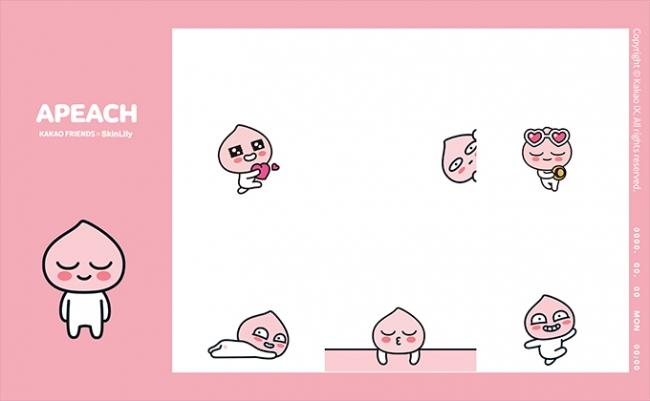 プリ機『Skin Lily』×「カカオフレンズ」_アピーチ