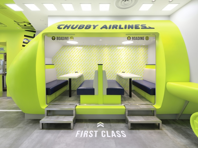 CHUBBY AIRLINES_ファーストクラス席