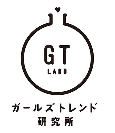 フリュー『ガールズトレンド研究所』_ロゴ