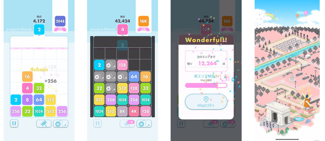 『ポッピンブロック』ゲーム画面イメージ。左から「通常ゲーム画面」「アイテム使用イメージ画面」「スコア表示画面」「マップ画面」
