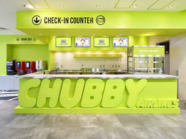 CHUBBY AIRLINES_店内イメージ