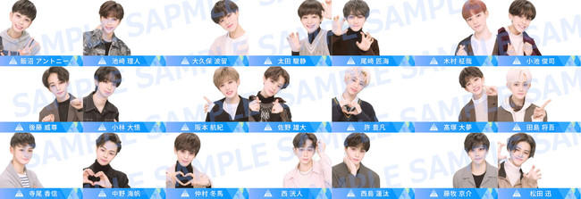 PRODUCE101 JAPAN SEASON2×EMMYCHUU_撮影フレーム