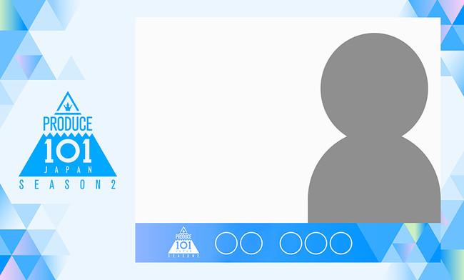"""シールデザインイメージ """"推しMEN""""とのプリを1枚で大きく印刷できる"""