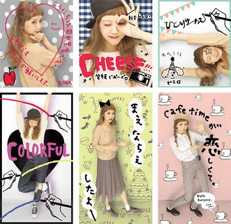 プリントシール機 girls photographer 3 ガールズフォトグラファー3