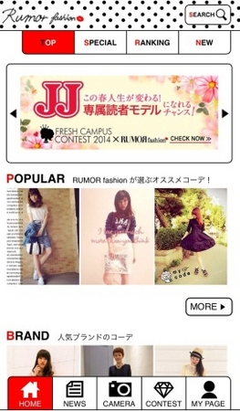 RUMOR fashion サイト