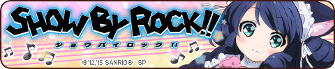 SHOW BY ROCK!!(ショウ バイ ロック)