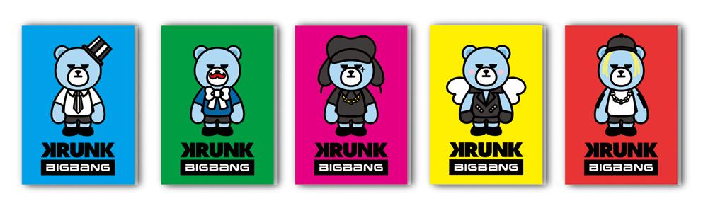 Krunk Bigbang オリジナルノートプレゼントキャンペーン 7月10日より数量限定で実施 フリュー株式会社のプレスリリース