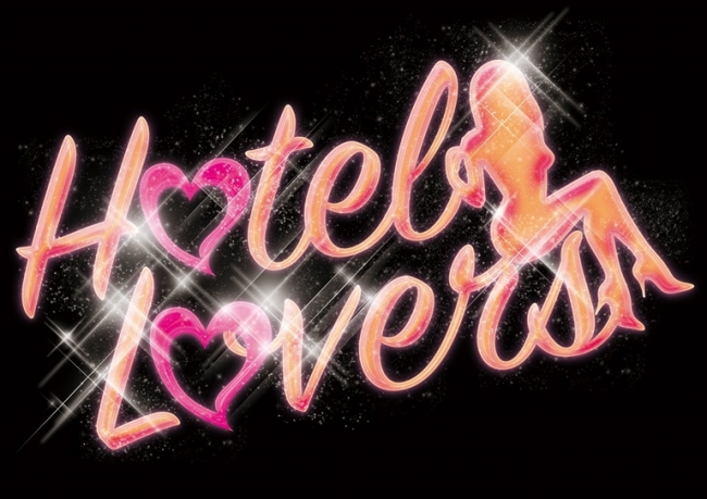 HOTEL LOVERSロゴ