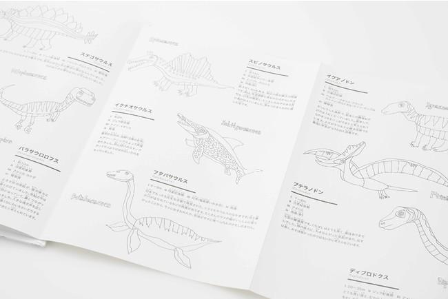 色を塗って遊びながら恐竜や翼竜についても学べる。