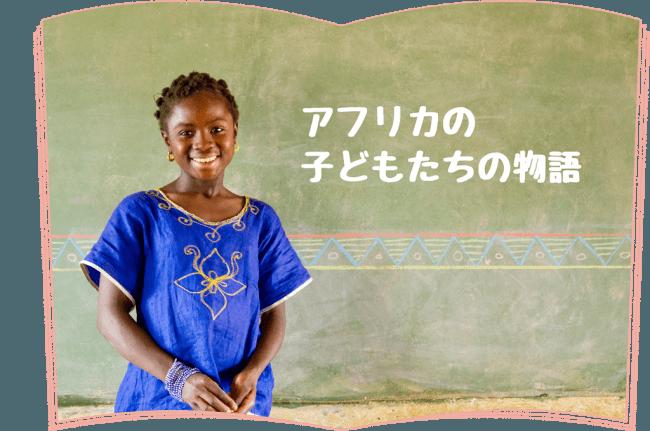 (C) UNICEF_Burkina Faso