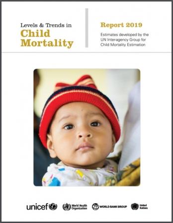 報告書『Levels and Trends in Child Mortality 2019(2019年度版 子どもの死亡における地域(開発レベル)別の傾向)』