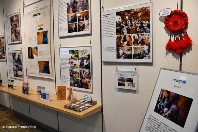 ユニセフ写真展『アグネス大使 ニジェール訪問:砂漠をわたる子どもたち~開発から取り残された国ニジェール』© 日本ユニセフ協会_2020