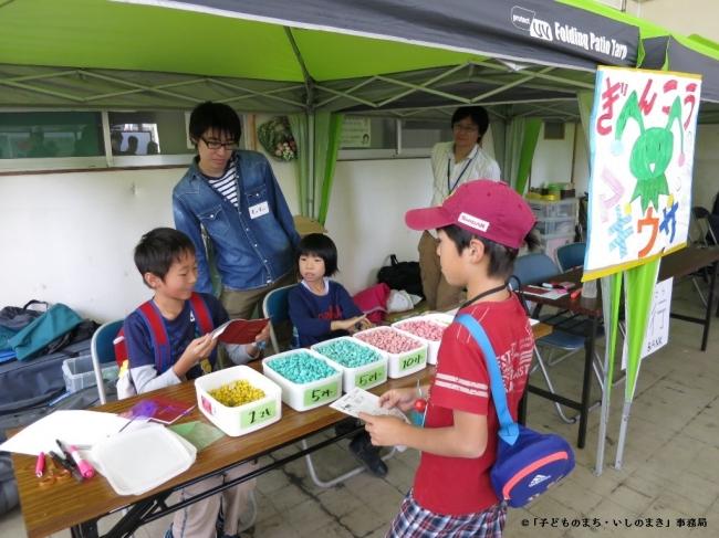 第4回「子どものまち・いしのまき」(2015年10月)で職業体験をする子どもたち。(C)「子どものまち・いしのまき」事務局