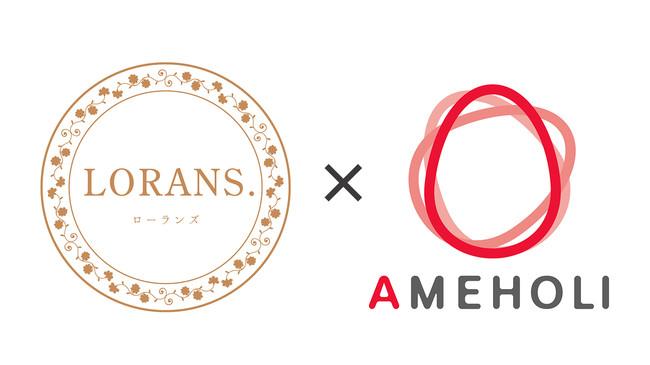 花屋「ローランズ」とフォトウェディング専門店「アメリカンホリデーズ」のコラボ