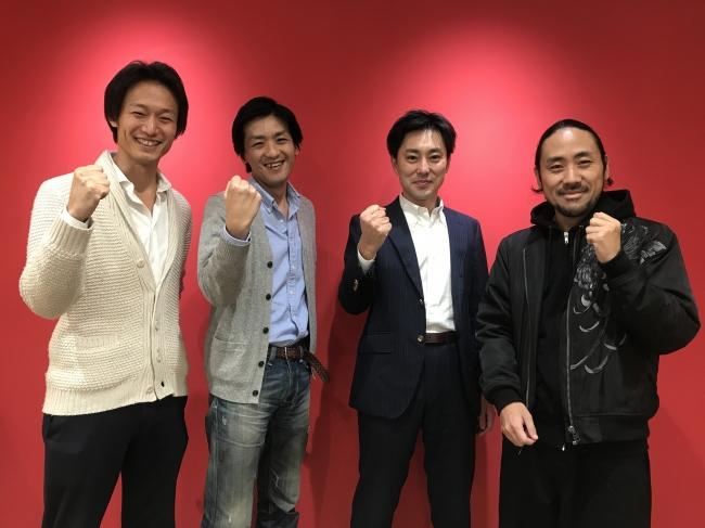 (敬称略、左から)NOW中島弘貴、NOW梶谷亮介、SCHOL松原良輔、NOW家入一真