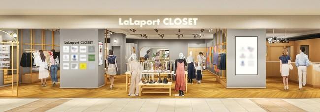「LaLaport CLOSET」 イメージ
